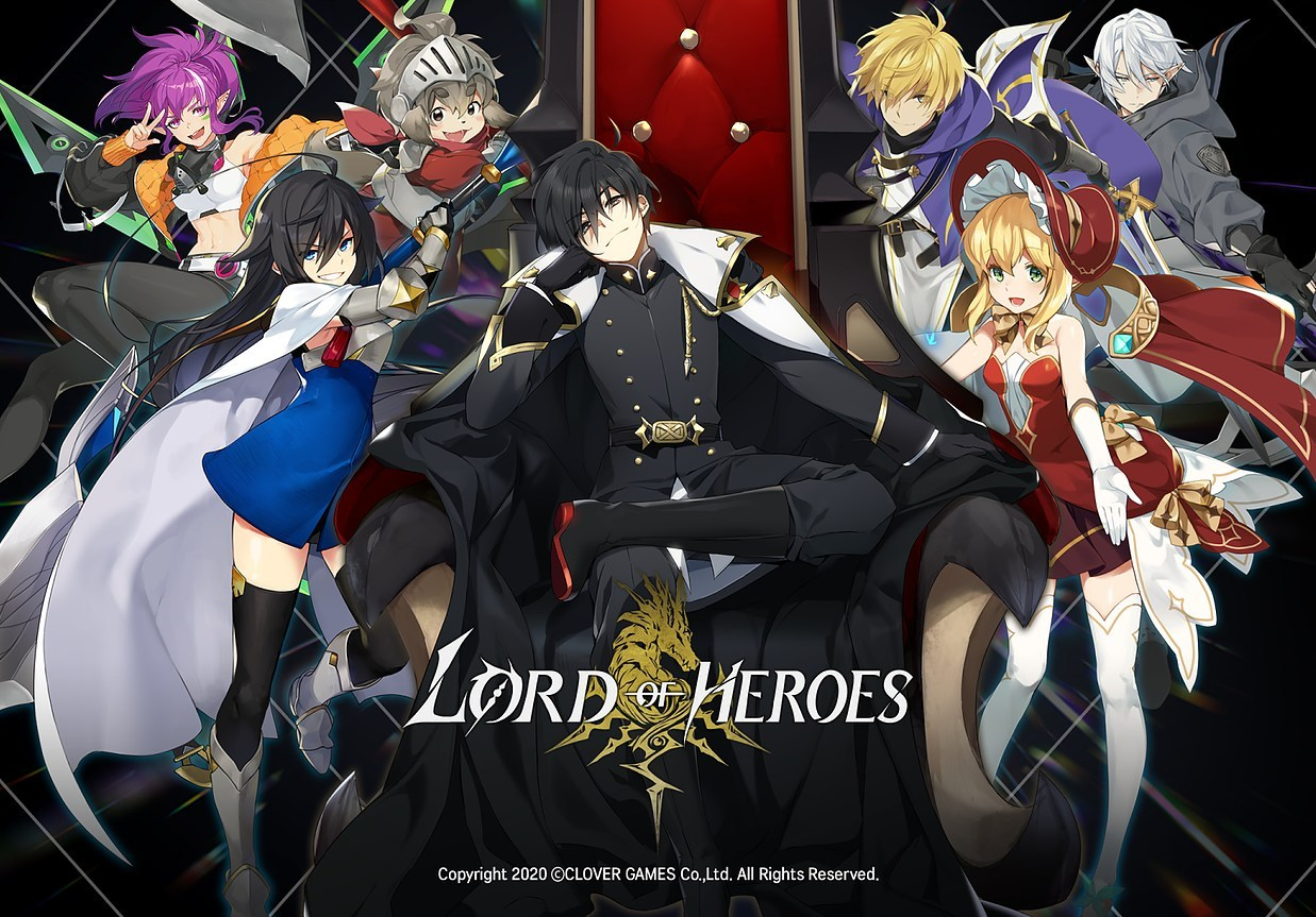 lord of heroes featured image